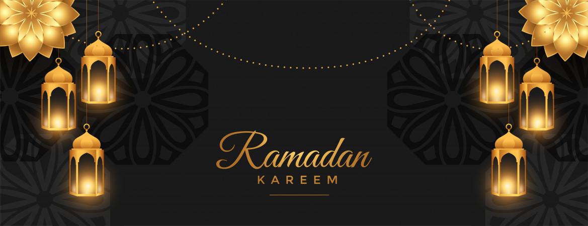 Ramdhan Kareem